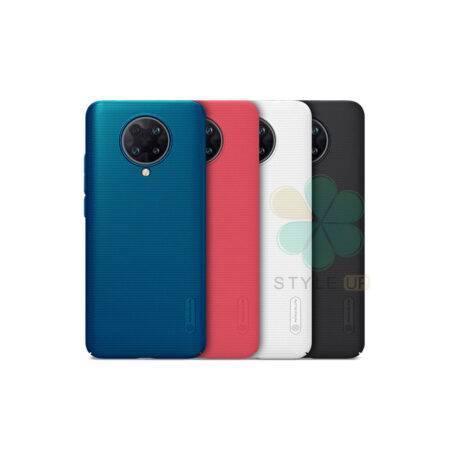 خرید قاب نیلکین گوشی شیائومی Xiaomi Redmi K30 Ultra مدل Frosted