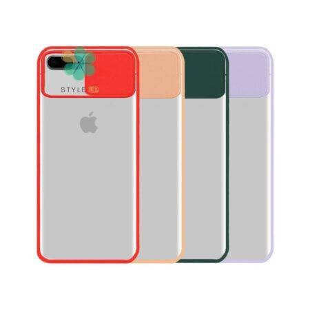 خرید قاب گوشی ایفون Apple iPhone 7 Plus / 8 Plus مدل پشت مات کم شیلد رنگی