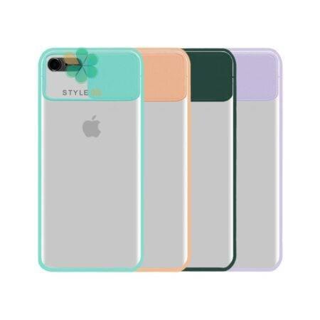 خرید قاب گوشی اپل ایفون Apple iPhone Se 2020 مدل پشت مات کم شیلد رنگی