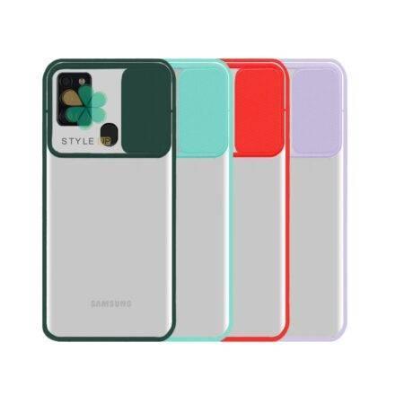 خرید قاب گوشی سامسونگ Samsung Galaxy A21s مدل پشت مات کم شیلد رنگی