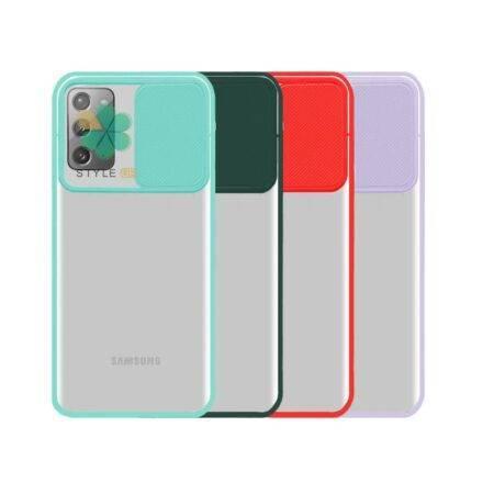 خرید قاب گوشی سامسونگ Galaxy Note 20 مدل پشت مات کم شیلد رنگی