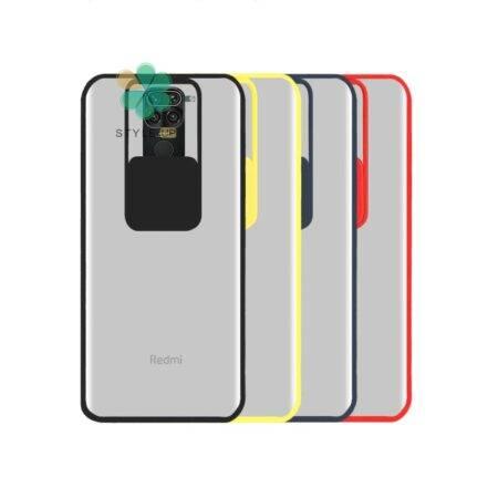 خرید قاب گوشی شیائومی Xiaomi Redmi Note 9 مدل پشت مات کم شیلد رنگی