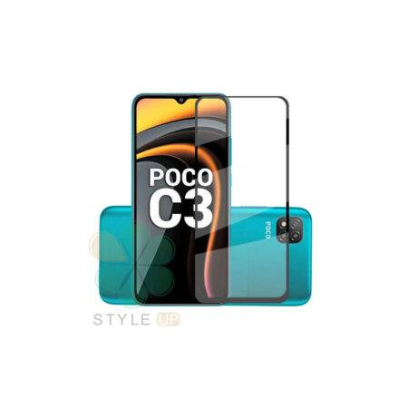 خرید گلس گوشی شیائومی Xiaomi Poco C3 مدل تمام صفحه