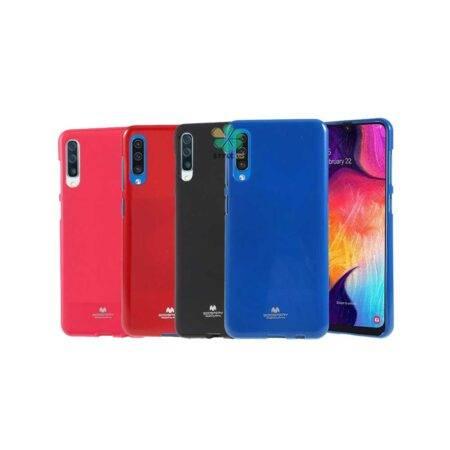 خرید قاب محافظ ژله ای گوشی سامسونگ Galaxy A50s / A30s مدل Jelly
