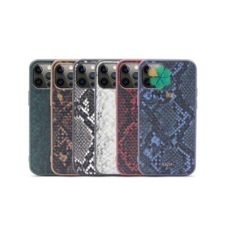 خرید قاب محافظ برند Kajsa گوشی ایفون iPhone 12 Pro طرح Snake