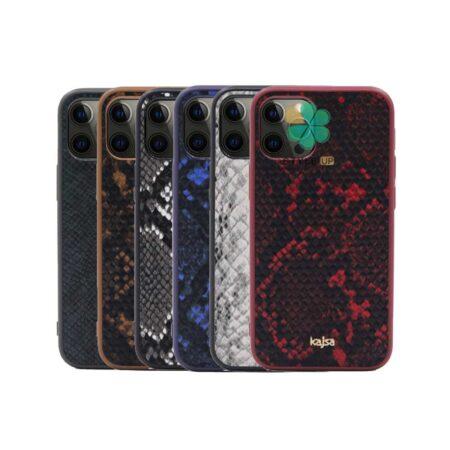 خرید قاب محافظ برند Kajsa گوشی ایفون iPhone 12 Pro Max طرح Snake