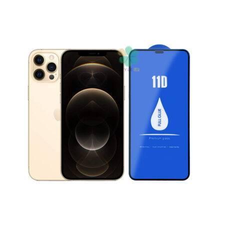 خرید گلس فیلتردار گوشی آیفون Apple iPhone 12 Pro برند LANBI