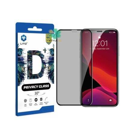 خرید گلس گوشی ایفون Apple iPhone 12 Pro مدل LITO D+ Privacy
