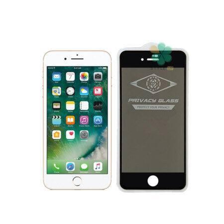خرید گلس حریم شخصی گوشی آیفون iPhone 7 Plus / 8 Plus برند Mietubl
