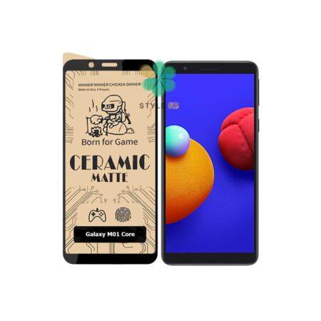 خرید گلس سرامیکی مات گوشی سامسونگ Samsung Galaxy M01 Core