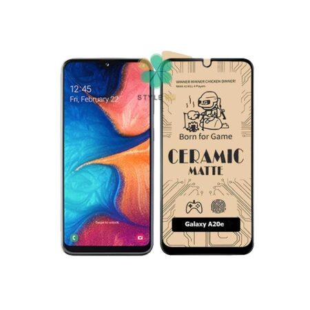 خرید گلس سرامیکی مات گوشی سامسونگ Samsung Galaxy A20eخرید گلس سرامیکی مات گوشی سامسونگ Samsung Galaxy A20e