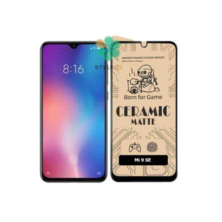 خرید گلس سرامیکی مات گوشی شیائومی Xiaomi Mi 9 SE