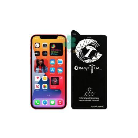 خرید گلس سرامیکی گوشی آیفون Apple iPhone 12 Pro برند Mietubl