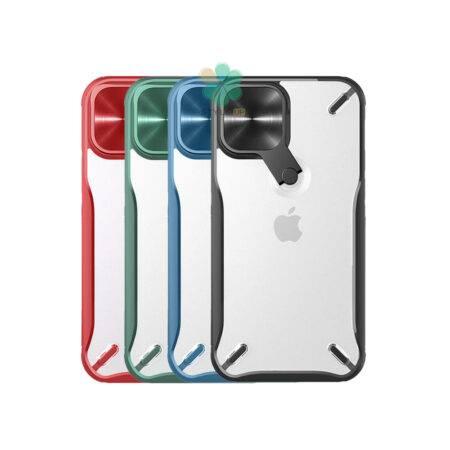 خرید قاب محافظ نیلکین گوشی آیفون iPhone 12 Pro Max مدل Cyclops