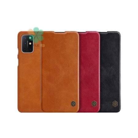خرید کیف چرمی نیلکین گوشی وان پلاس OnePlus 8T مدل Qin