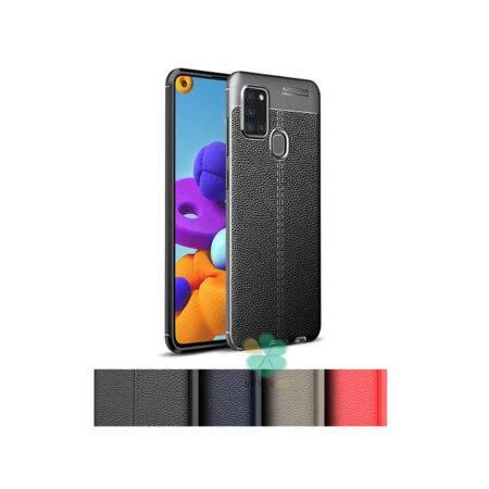 خرید کاور ژله ای گوشی سامسونگ Samsung Galaxy A21s مدل اتوفوکوس