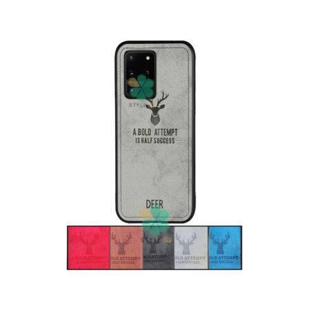 خرید قاب گوشی سامسونگ Galaxy S20 Ultra 5G پارچه ای طرح گوزن
