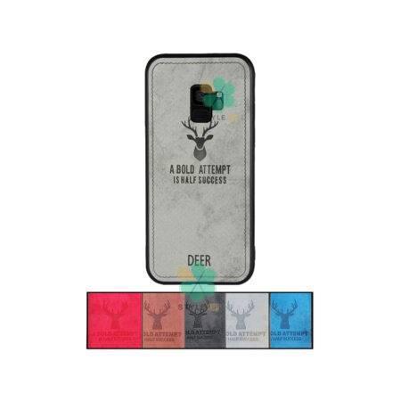 خرید قاب گوشی سامسونگ Samsung Galaxy S9 پارچه ای طرح گوزن