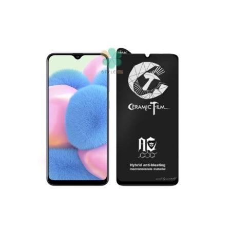 خرید گلس سرامیکی مات گوشی سامسونگ Galaxy A30s / A50s برند Mietubl