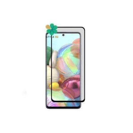 خرید گلس سرامیکی مات گوشی سامسونگ Galaxy A51 برند Mietubl