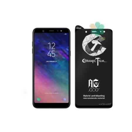 خرید گلس سرامیکی مات گوشی سامسونگ Galaxy A6 Plus 2018 برند Mietubl