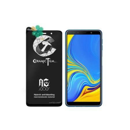 خرید گلس سرامیکی مات گوشی سامسونگ Galaxy A7 2018 برند Mietubl