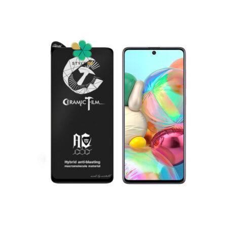 خرید گلس سرامیکی مات گوشی سامسونگ Galaxy A71 برند Mietubl