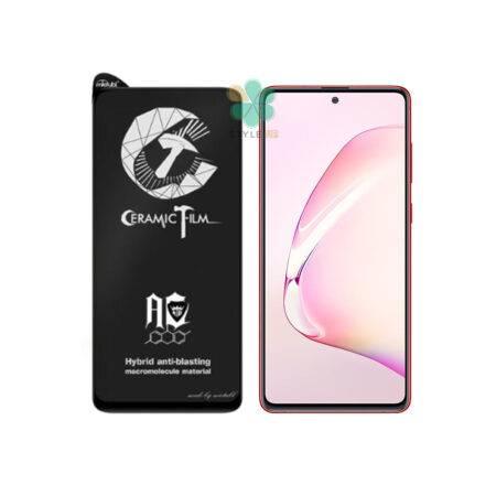 خرید گلس سرامیکی مات گوشی سامسونگ Galaxy Note 10 Lite برند Mietubl