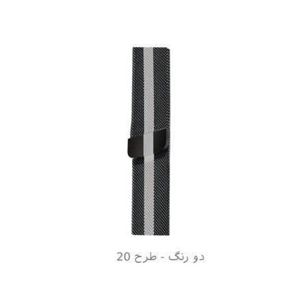 خرید بند استیل ساعت ال جی LG G Watch R W110 مدل New Milanese