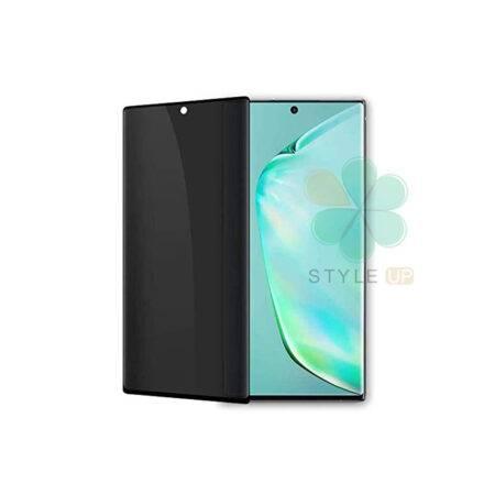 خرید محافظ گلس پرایوسی گوشی سامسونگ Samsung Galaxy Note 20 Ultra