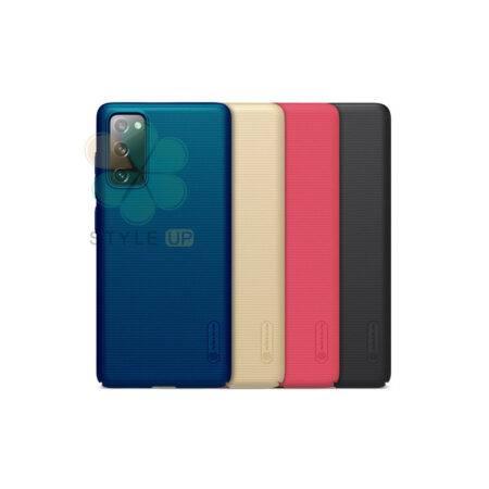 خرید قاب نیلکین گوشی سامسونگ Samsung Galaxy S20 FE 5G مدل Frosted