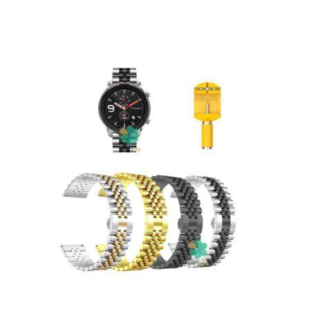 خرید بند فلزی ساعت شیائومی Xiaomi Amazfit GTR 47mm مدل 5Rows
