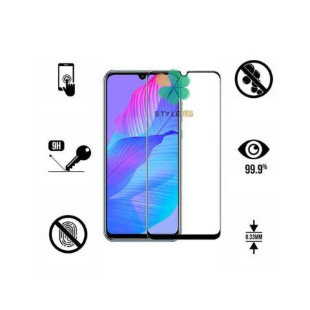 خرید محافظ صفحه گوشی هواوی Huawei Y8p تمام صفحه مدل OG