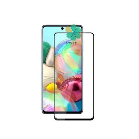 خرید محافظ صفحه گوشی سامسونگ Galaxy A71 تمام صفحه مدل OG