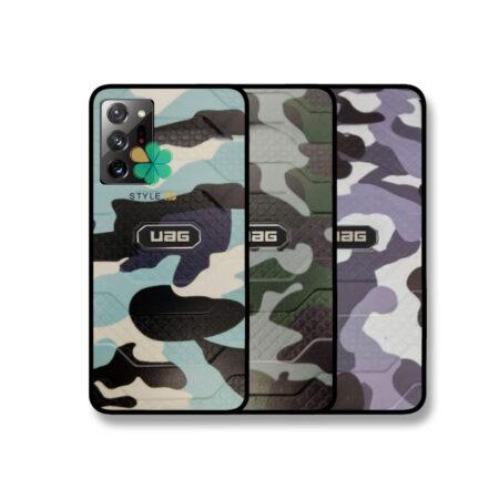 خرید قاب گوشی سامسونگ Galaxy Note 20 Ultra مدل Army Defender