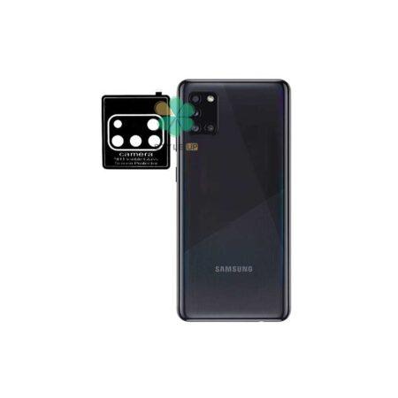 خرید گلس سرامیک لنز دوربین گوشی سامسونگ Samsung Galaxy A31