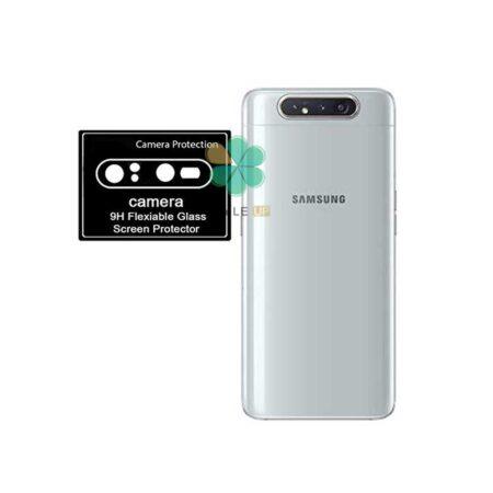 خرید گلس سرامیک لنز دوربین گوشی سامسونگ Galaxy A80 / A90