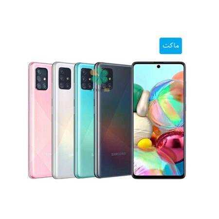 خرید ماکت گوشی موبایل سامسونگ Samsung Galaxy A71