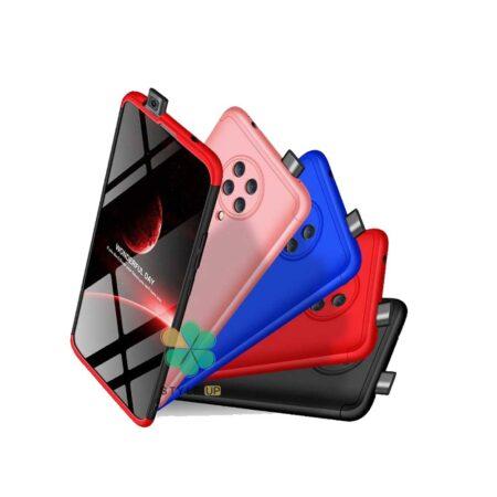 خرید قاب 360 درجه گوشی شیائومی Xiaomi Poco F2 Pro مدل GKK