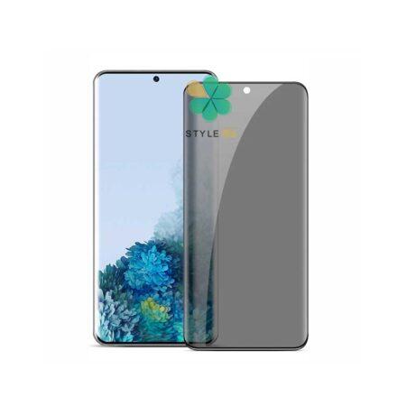 خرید محافظ گلس پرایوسی گوشی سامسونگ Samsung Galaxy S20 FE 5G