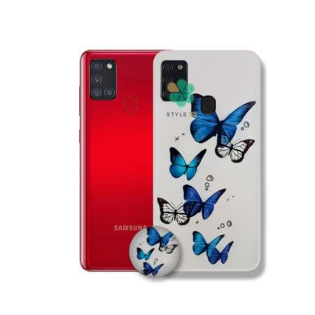 خرید قاب گوشی سامسونگ Samsung Galaxy A21s مدل Holy Blue