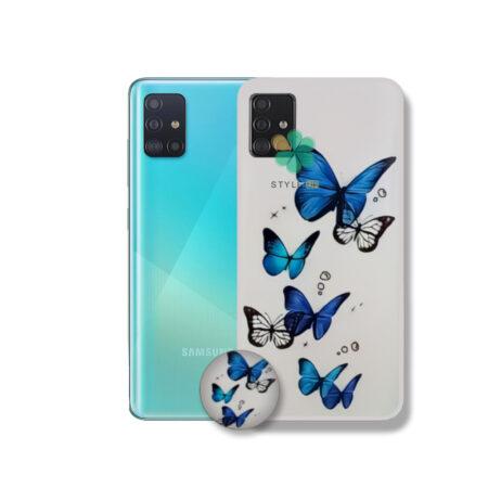 خرید قاب گوشی سامسونگ Samsung Galaxy A71 مدل Holy Blue