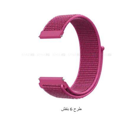خرید بند ساعت ال جی جی واچ LG G Watch W100 مدل نایلون لوپ