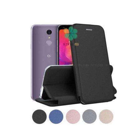 خرید کیف کلاسوری چرمی گوشی ال جی LG Q7