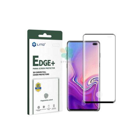 خرید گلس گوشی سامسونگ Galaxy S10 Plus مدل Lito Edge Plus