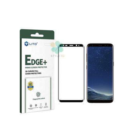 خرید گلس گوشی سامسونگ Galaxy S8 Plus مدل Lito Edge Plus