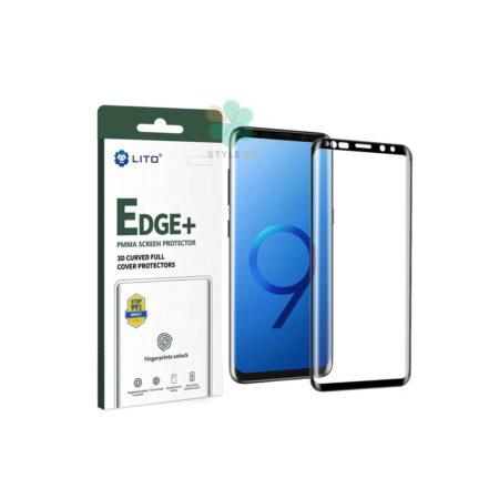 خرید گلس گوشی سامسونگ Samsung Galaxy S9 مدل Lito Edge Plus