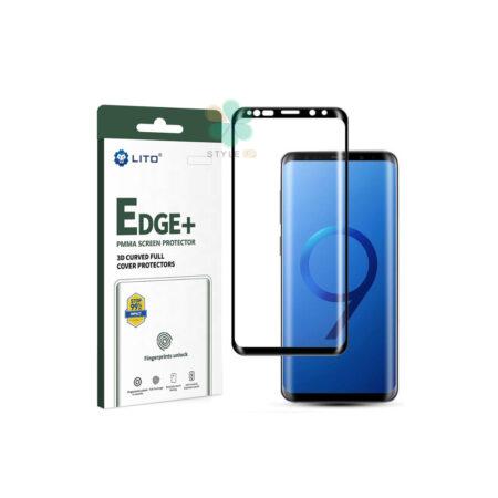 گلس گوشی سامسونگ Galaxy S9 Plus مدل Lito Edge Plus