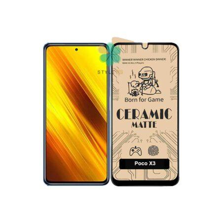 خرید گلس سرامیکی مات گوشی شیائومی Xiaomi Poco X3