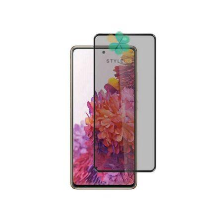 خرید محافظ صفحه گلس مات گوشی سامسونگ Samsung Galaxy S20 FE 5G